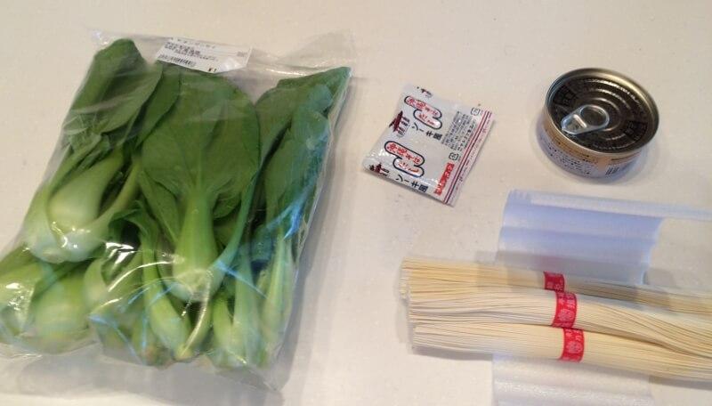 宮古島エコハウスでの朝食用に準備した食材