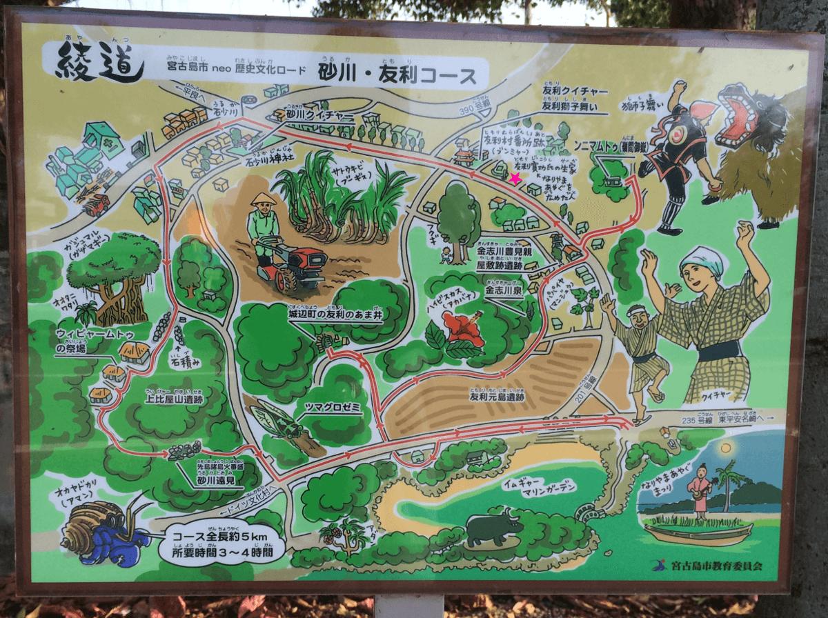 綾道(あやんつ)の地図