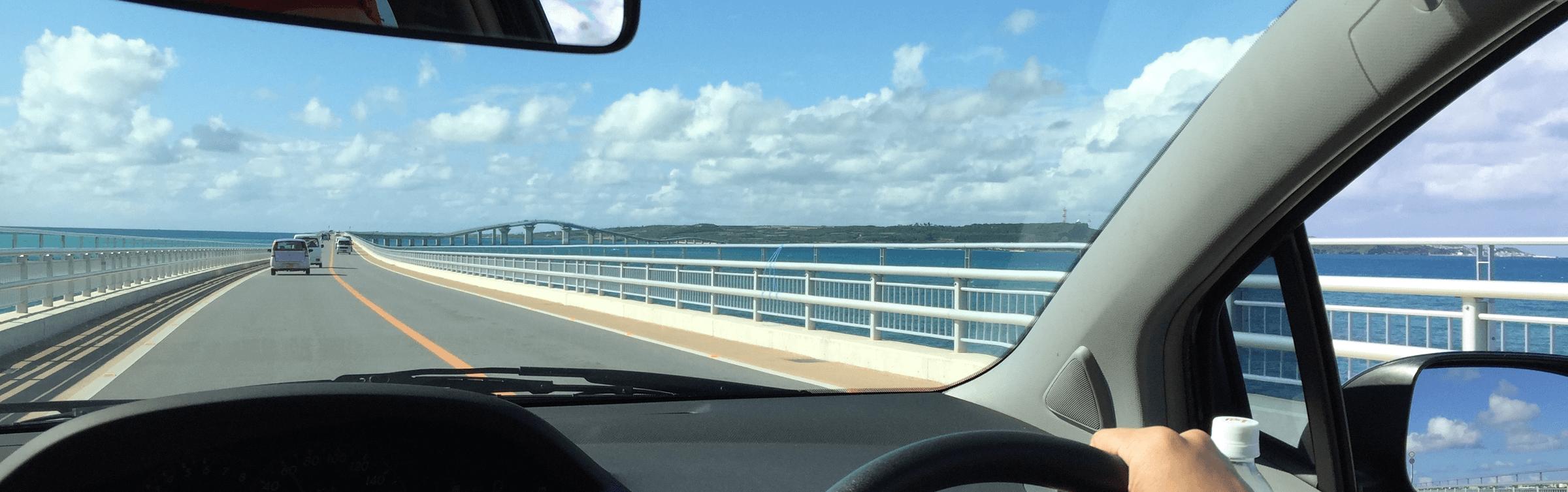 伊良部大橋から伊良部島を見たところ