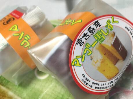 宮古島の新しい名物お菓子「マンゴー雪しずく」