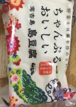 宮古島の島豆腐