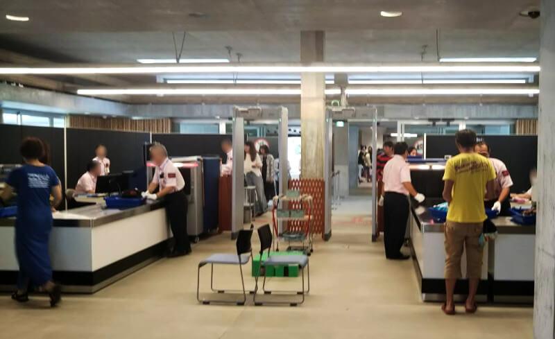 下地島空港の手荷物検査場