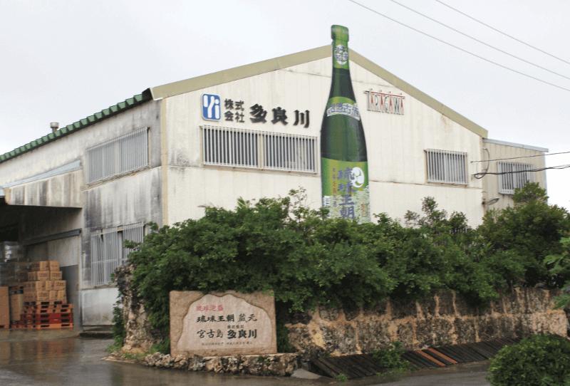 宮古島へ行くなら、宮古島のお酒・泡盛の蔵本「多良川」を見学してみよう!〜琉球王朝の蔵元「多良川」
