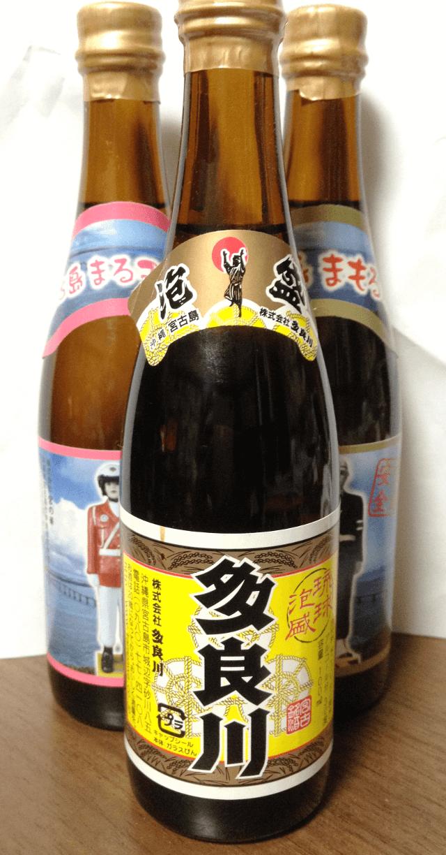 宮古島へ行くなら、宮古島のお酒・泡盛の蔵本「多良川」を見学してみよう!〜オーソドックスな泡盛の多良川ミニボトル