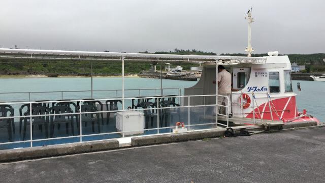 宮古島の水中観光船シースカイ乗船入り口