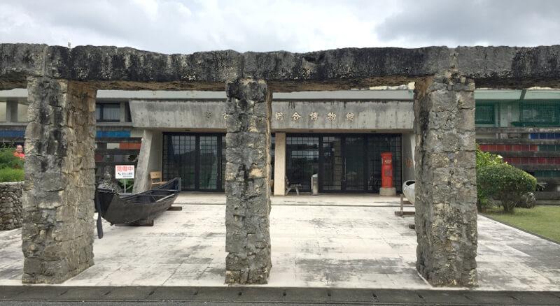 宮古島博物館の入口