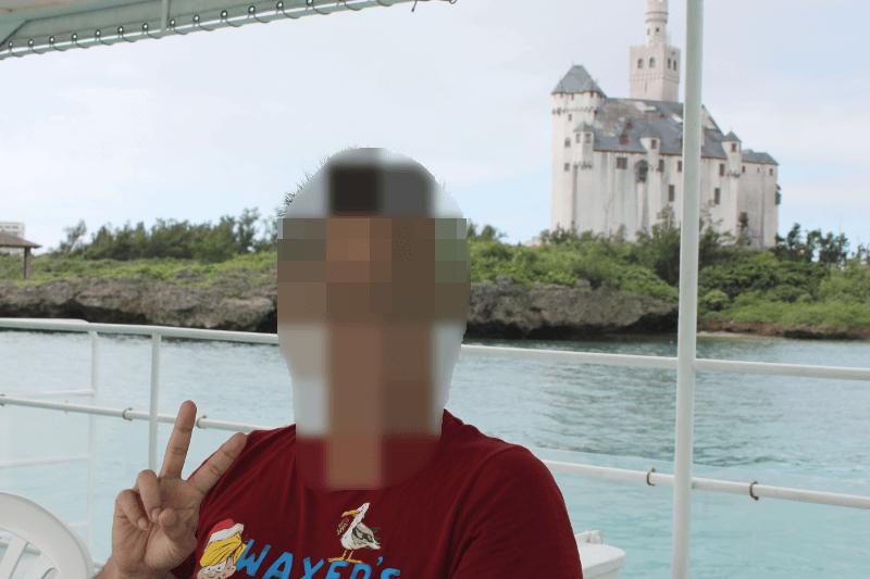 ドイツ村の博愛記念館(お城っぽい建物)を背中に出発!!〜宮古島で水中観光船シースカイ体験