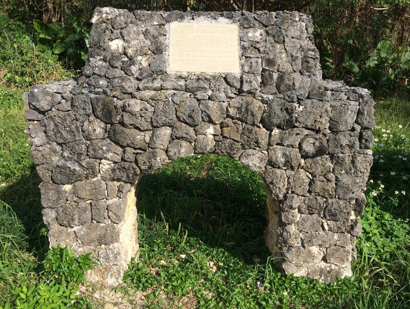 池田橋の説明が書かれた石碑