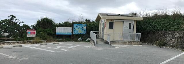 宮古島の観光スポット、池間ブロックの駐車場