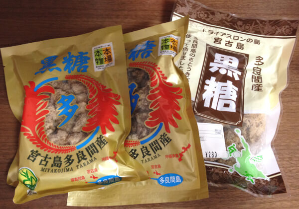 宮古島のひと昔前の有名なおみやげ「黒糖」