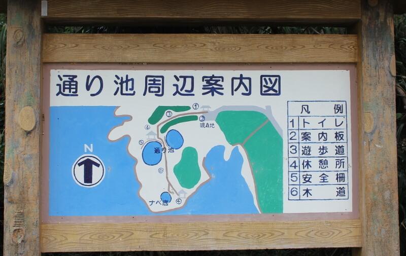 宮古島通り池の案内図