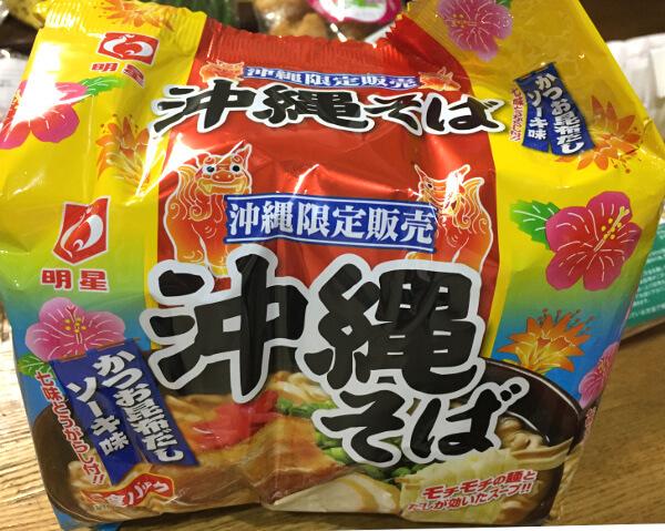 沖縄そばの袋面