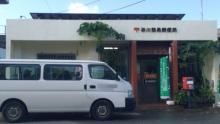 宮古島では郵便局にATMがないこともあるので、カードだけでなく、厳禁の持ち合わせを確認して旅行に出発したい